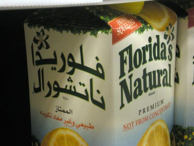 Arabic versions of packaging (34 photos)