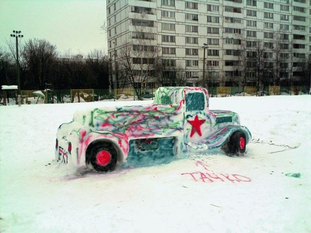 Cool snow truck (3 photos)