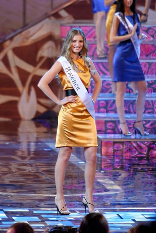 Miss Russia 2009 (48 photos)