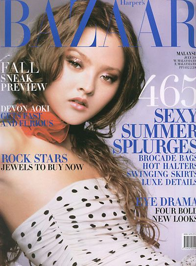 Devon Aoki, Japanese supermodel (32 photos)