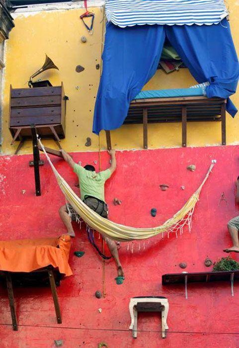 спалня на улицата