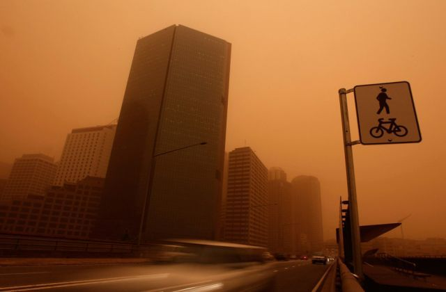 dust storm 15 - Sand storm in Sydney