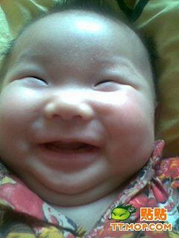 ugly asian baby girl - photo #2